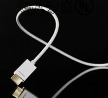 computer kabel 6