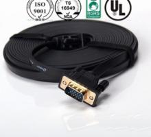 computer kabel 2