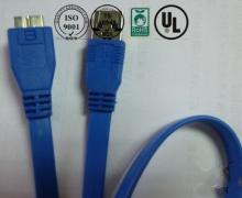 USB Kabel 11