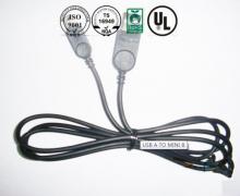 USB Kabel 5