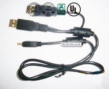 USB Kabel 4